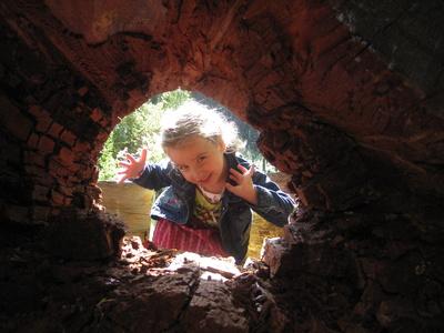Bei unserer heutigen Schnitzeljgad geht es mit den Kindern in den Wald oder Park. Motto der Schnitzeljgad: Tiere im Wald.  Michael Horn  / pixelio.de