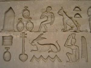 Unsere Kinder Schnitzeljagd beginnt mit einem mysteriösen Brief aus dem alten Ägypten. Foto (c) Christoph S.  / pixelio.de